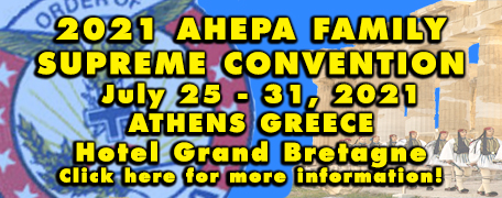 2021 AHEPA Supreme Convention